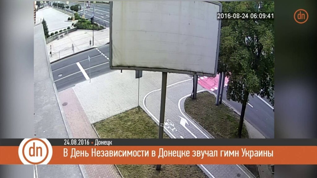 В День Независимости в оккупированном Донецке зазвучал гимн Украины